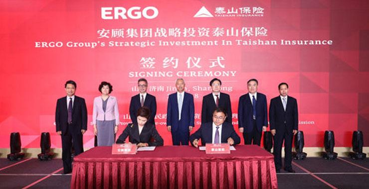 Munich Re'nin sigorta kolu Ergo, Çin sigorta pazarında büyüyor
