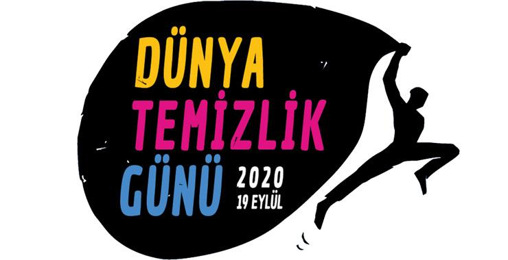 Allianz Türkiye'nin Dünya Temizlik Günü'nde topladığı e-atıklar, çocuklar için eğitime dönüştü